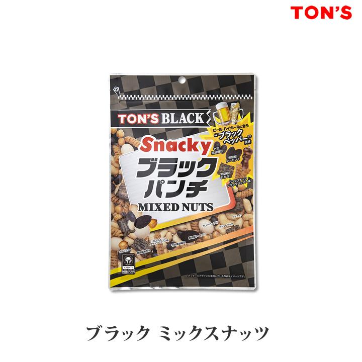 ブラックパンチ ミックスナッツ缶