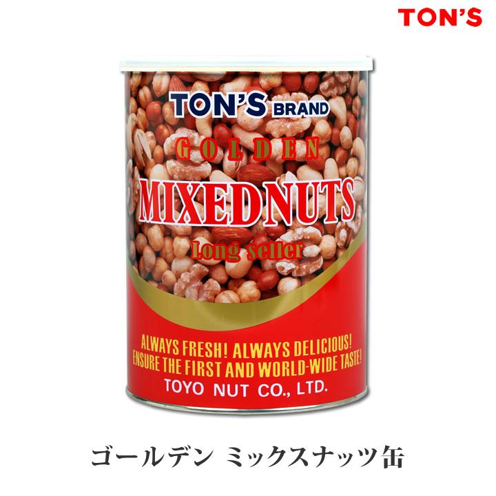 ゴールデン ミックスナッツ缶