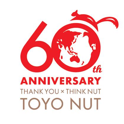 おかげさまで60周年 東洋ナッツ食品