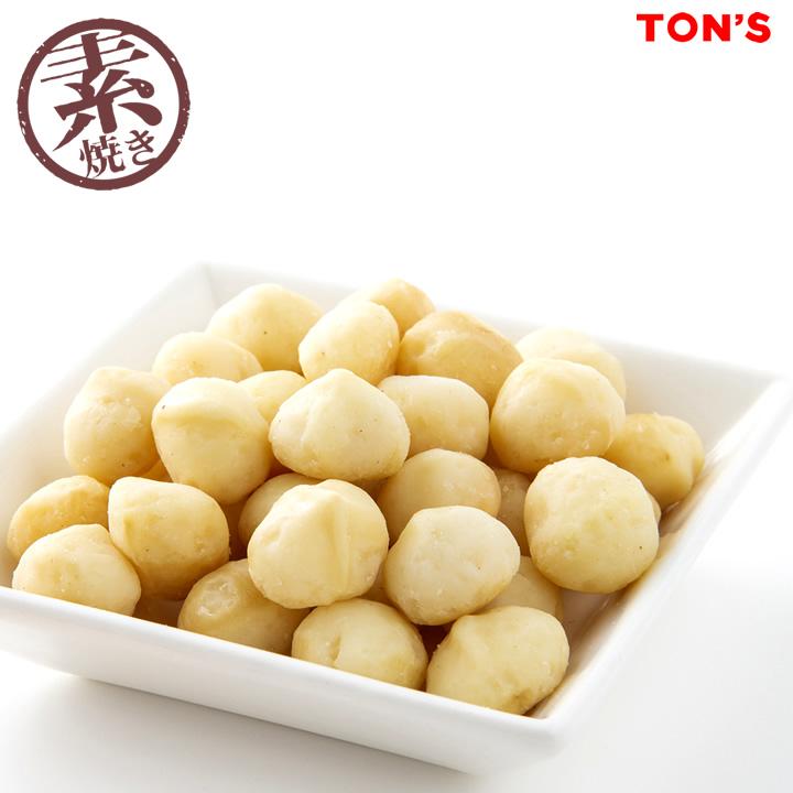 食塩無添加 マカデミアナッツ TON'S