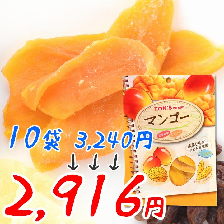 うす切りアーモンド 10%オフ