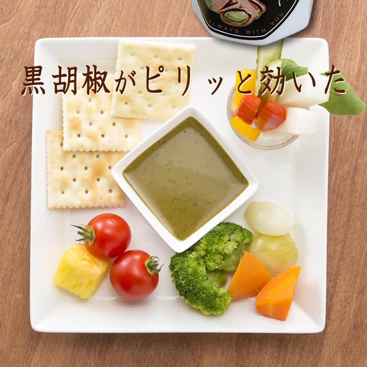 野菜とピスタチオペースト