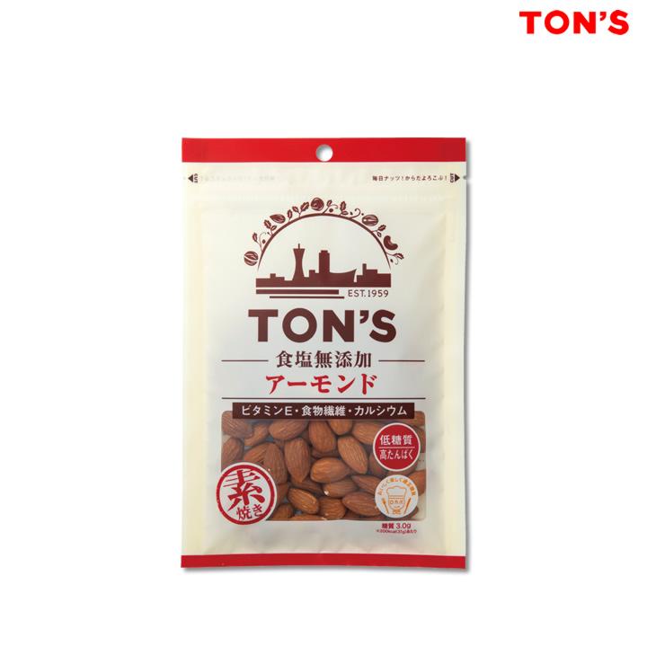 食塩無添加 アーモンド TON'S