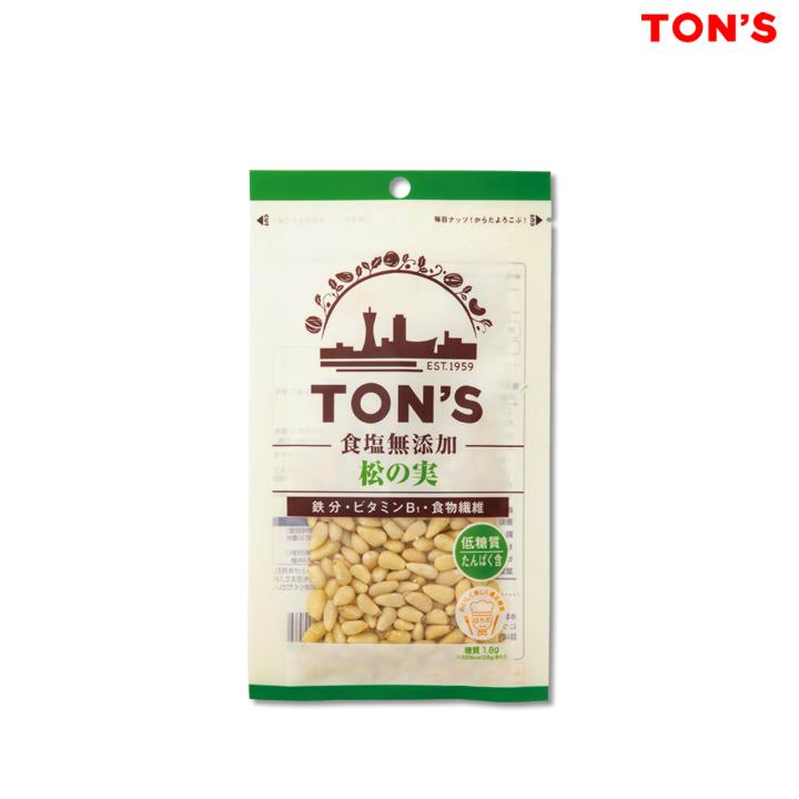 食塩無添加 松の実 TON'S