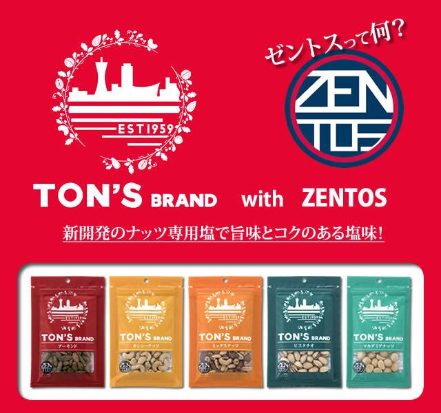 TON'Sシリーズ 塩味